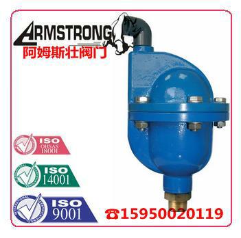 S-015高压微量卷帘自动排气阀.jpg