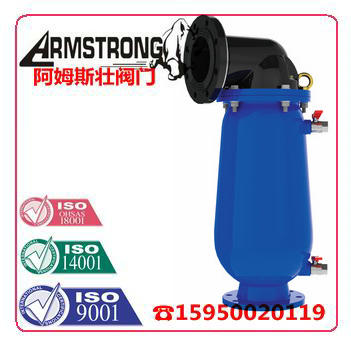D-026复合式排气阀(污水专用).jpg