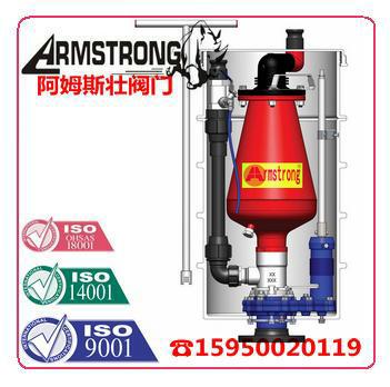 D-020-SB,D-023-SB, D-025-SB, S-025-SB地埋式排气阀.jpg
