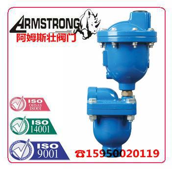 D-014,D-015,D-016复合式排气阀.jpg